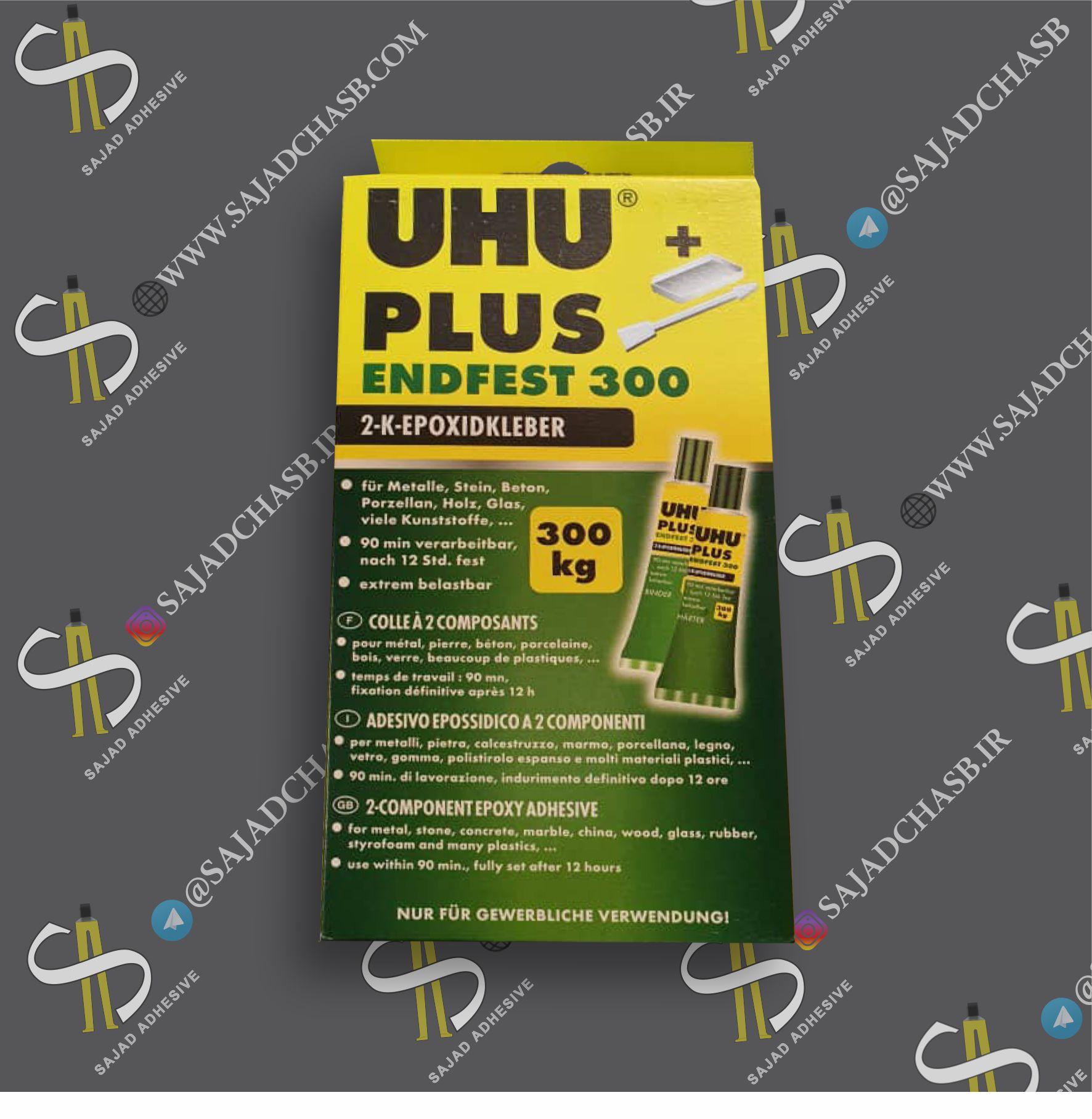 چسب دوقلوی صنعتی اوهو ۱۶۳ گرمی UHU_PLUS_ENDFEST300