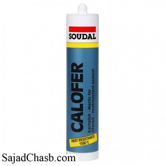 چسب سیلیکون حرارتی سودال SOUDAL CALOFER