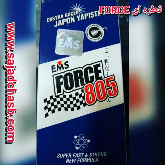 چسب قطره ای ۵۰گرمی FORCE 805