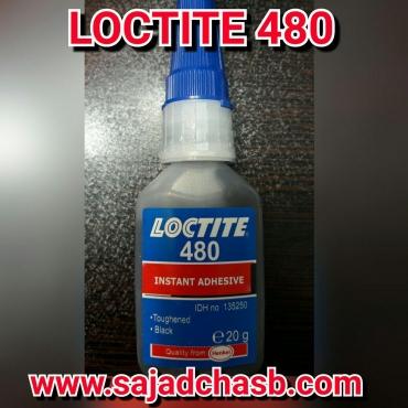 چسب لاکتایت ۴۸۰ LOCTITE