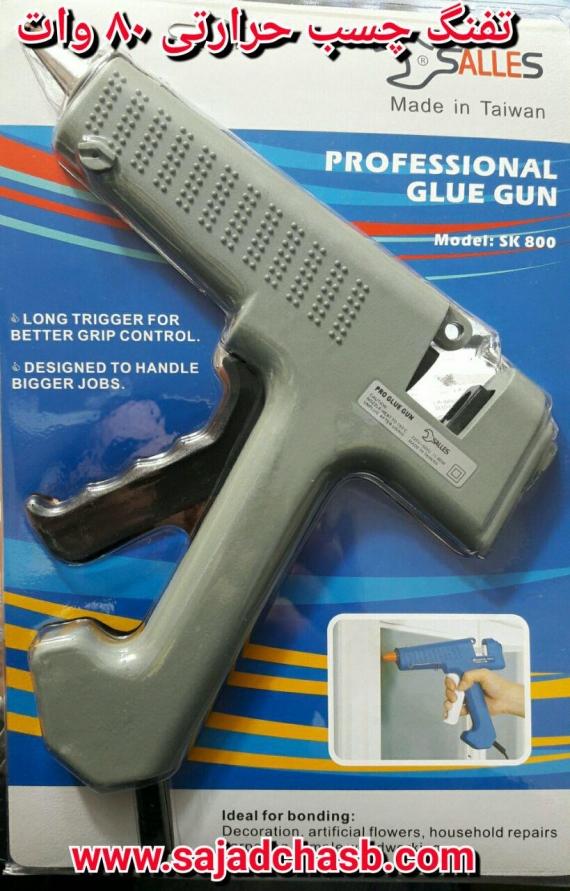 تفنگ صنعتی چسب حرارتی GLUE GUN 80W