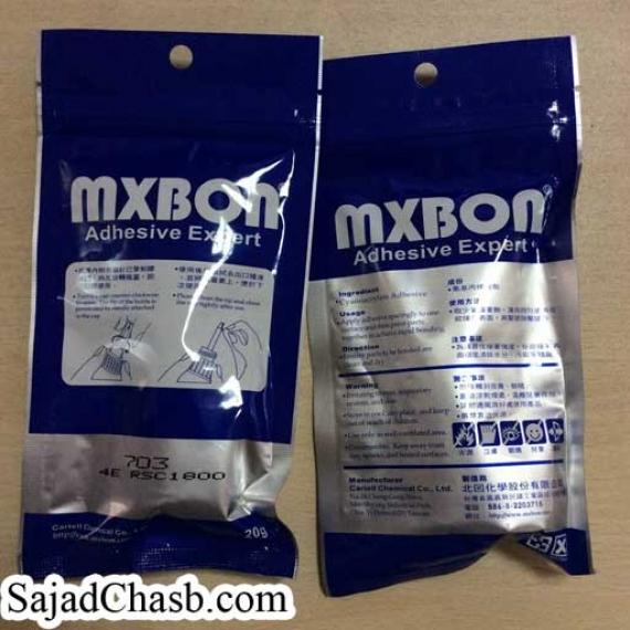 چسب قطره ای 50گرمی ساندیسی MX BON