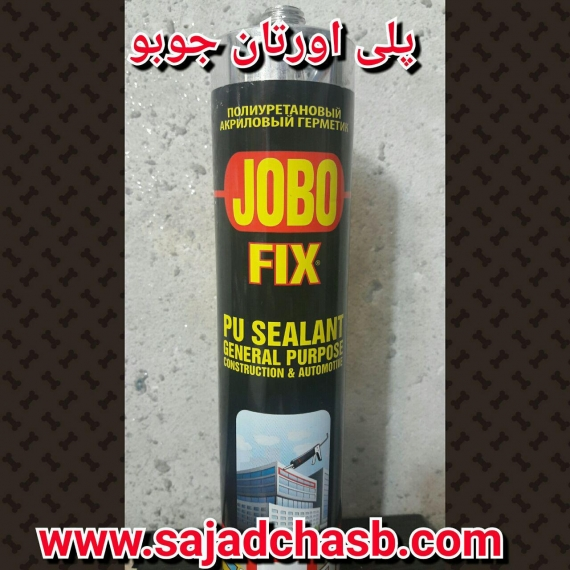 چسب پلی اورتان جوبو فیکس JOBO FIX