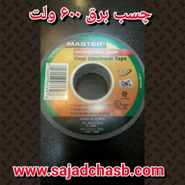 چسب برق ولتاژ بالا (۶۰۰ولت) MASTER