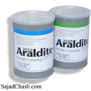 چسب اپوکسی (دوجزئی) آرالدیت ARALDITE 2012