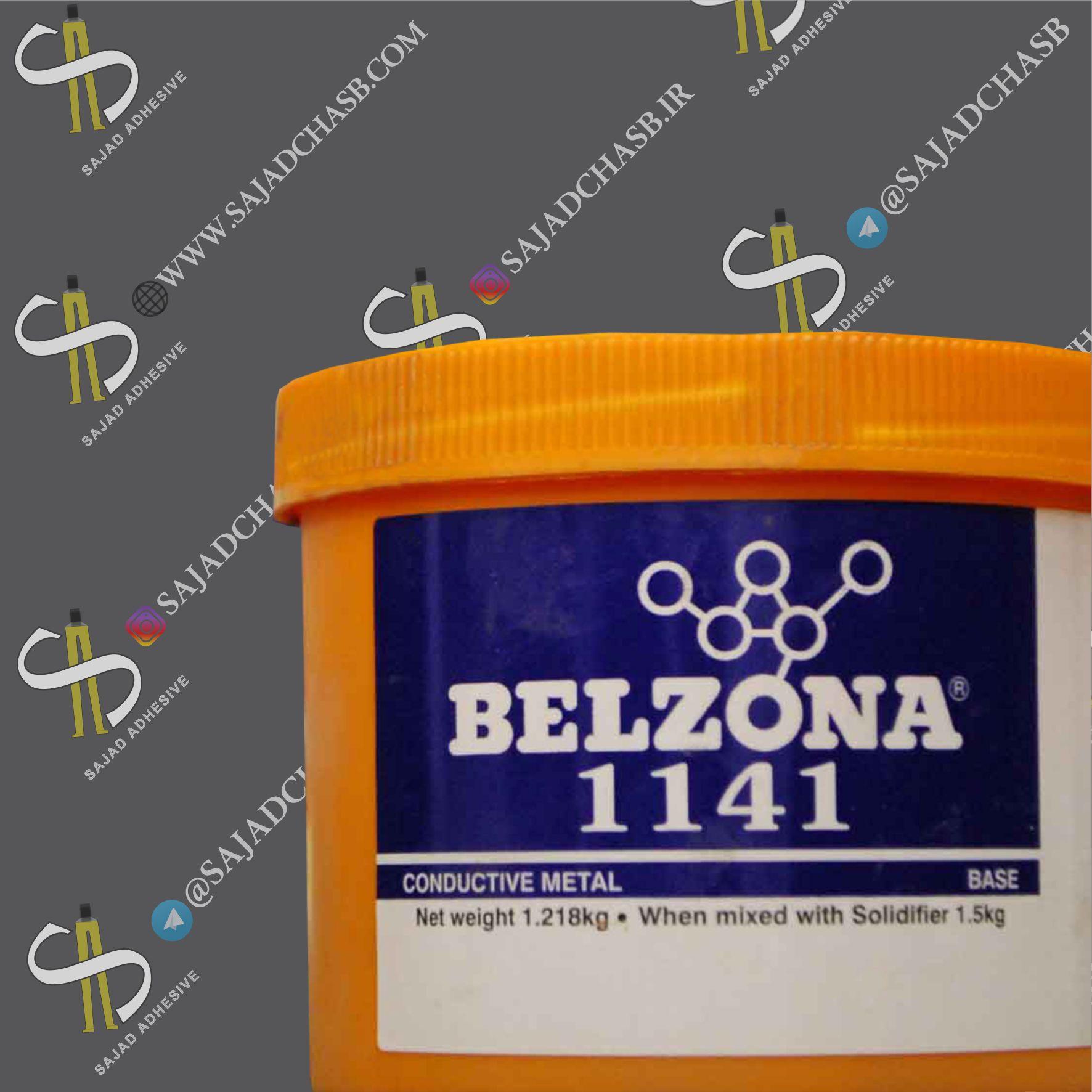 چسب اپوکسی بلزونا BELZONA 1141