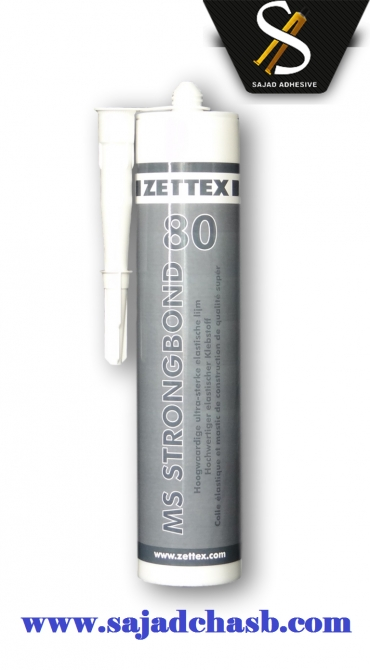 چسب ام اس 80 ZETTEX MS