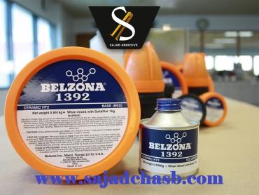 چسب اپوکسی بلزونا BELZONA 1392