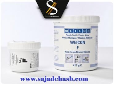 چسب اپوکسی WEICON F