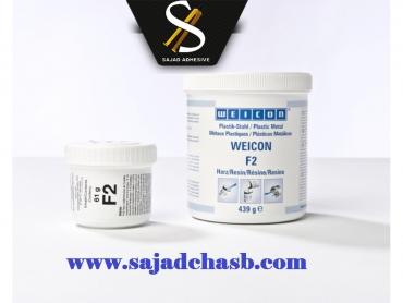 چسب اپوکسی WEICON F2