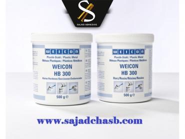 چسب اپوکسی WEICON HB 300