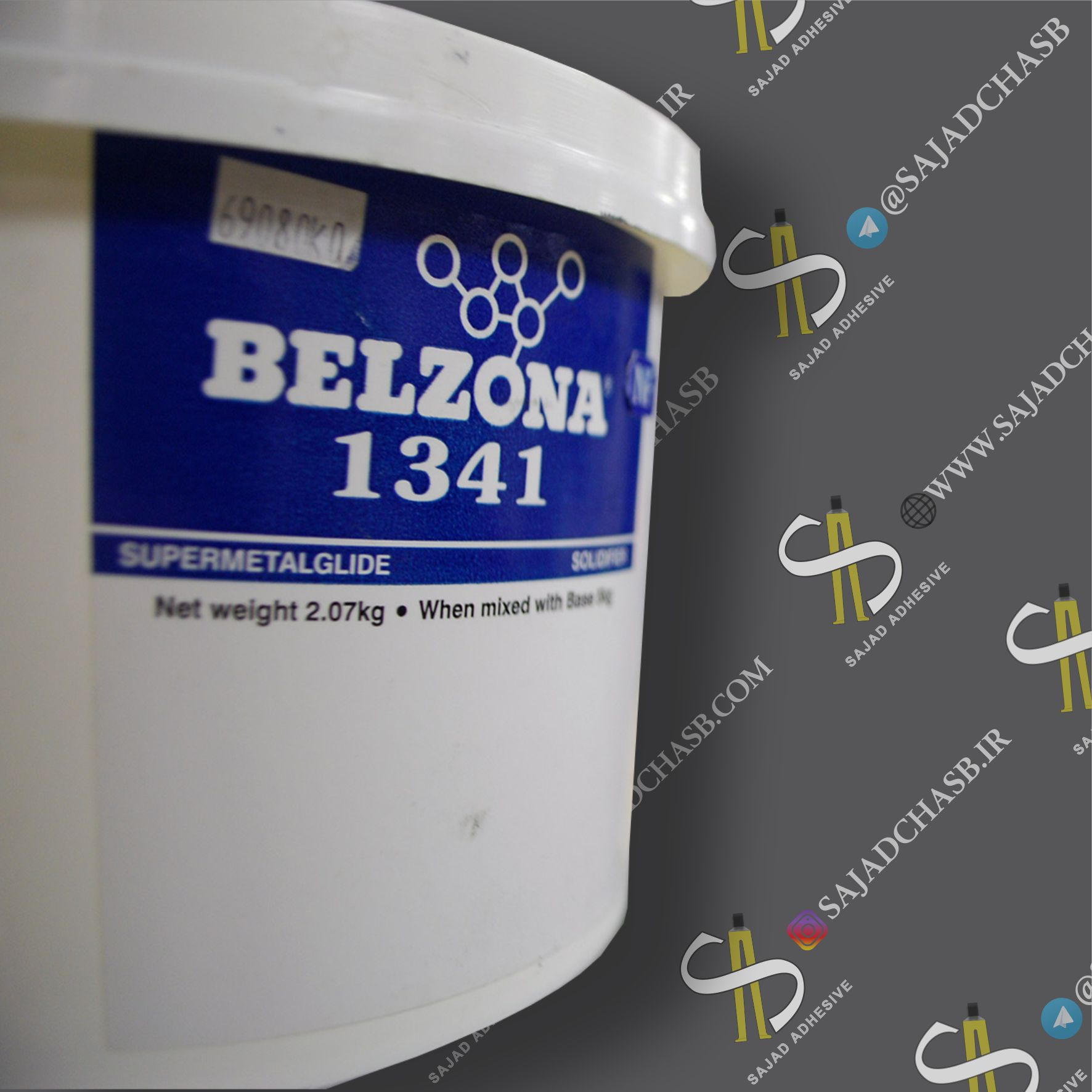 چسب اپوکسی بلزونا BELZONA 1341