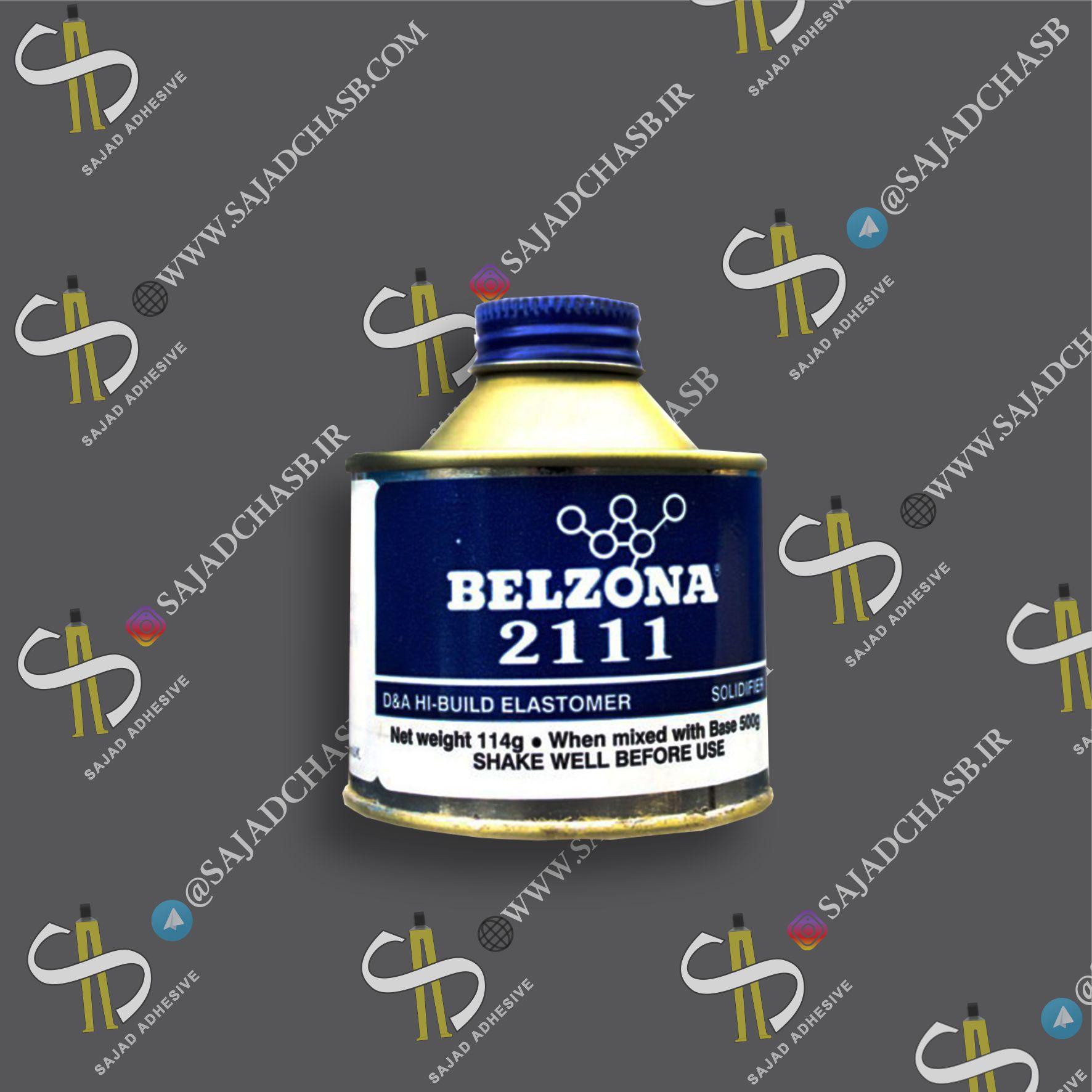 چسب اپوکسی BELZONA 2111