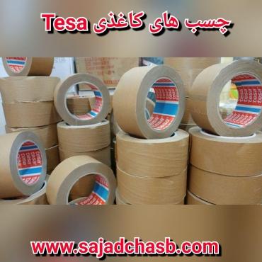 چسب کاغذی تزا TESA