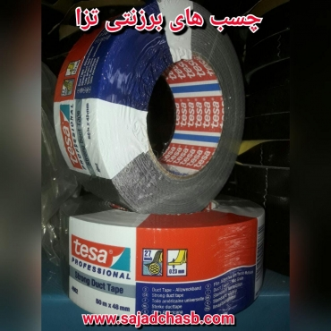 چسب برزنتی تزا TESA Duct Tape