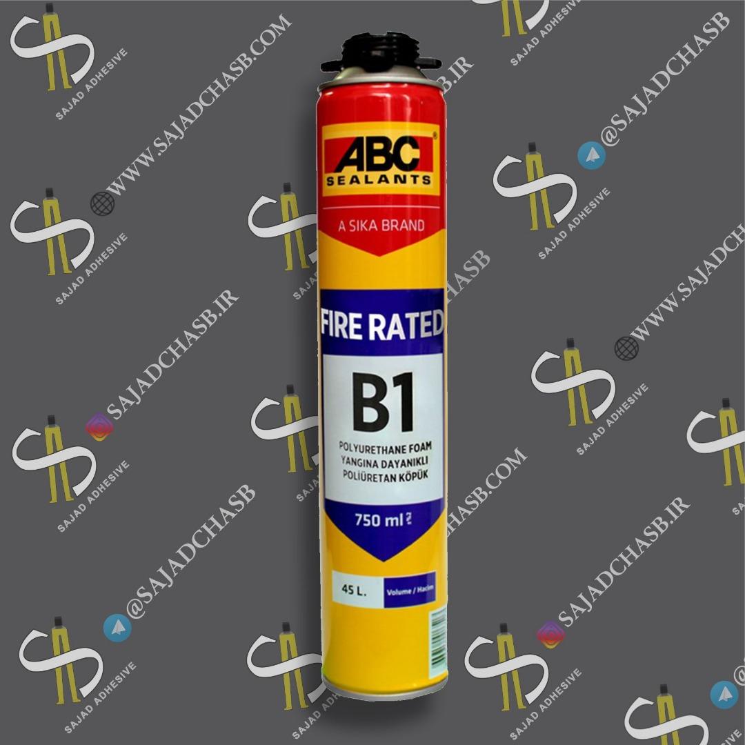 اسپری فوم ضد حریق ABC B1