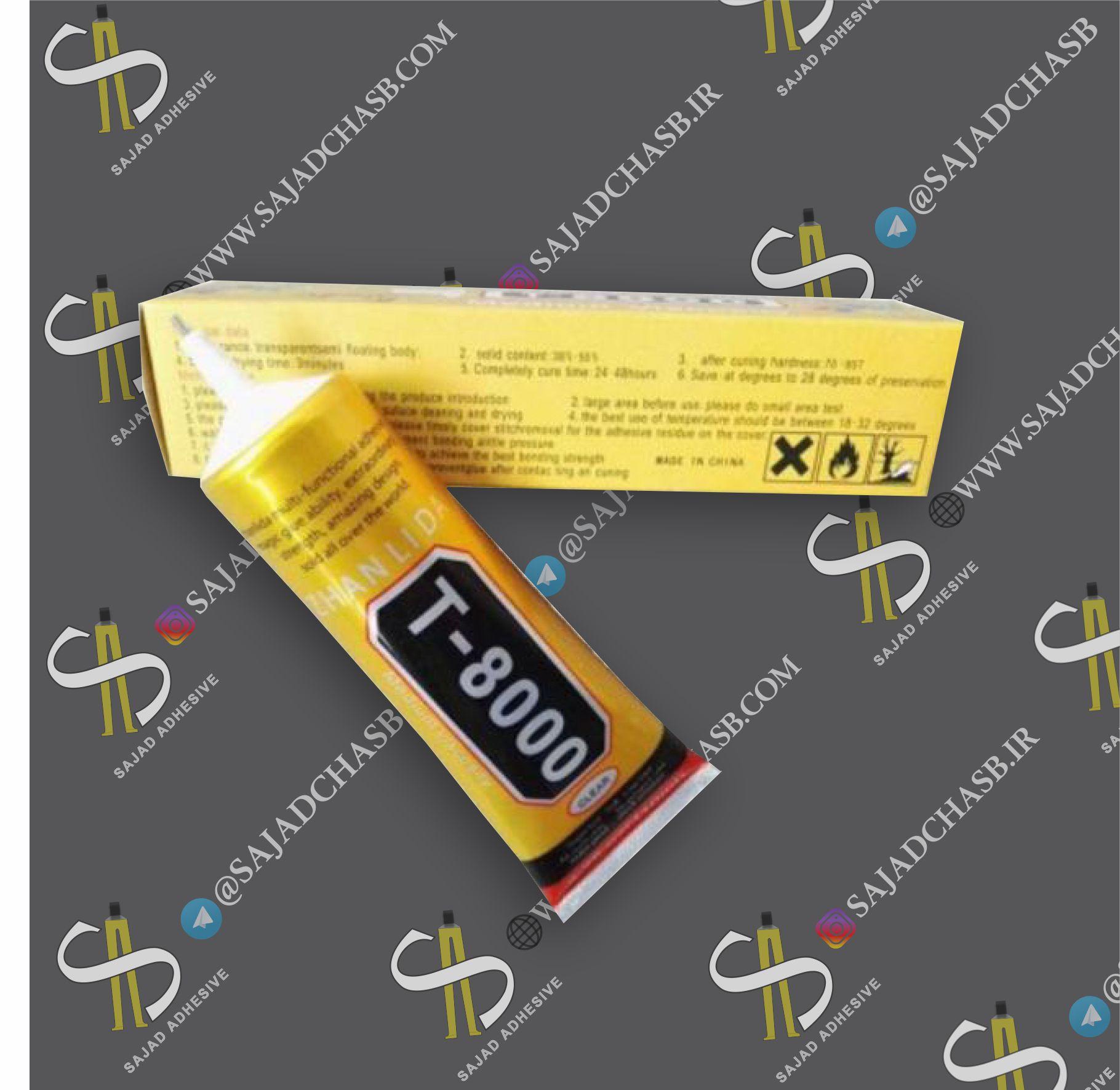 چسب مایع مدل T8000
