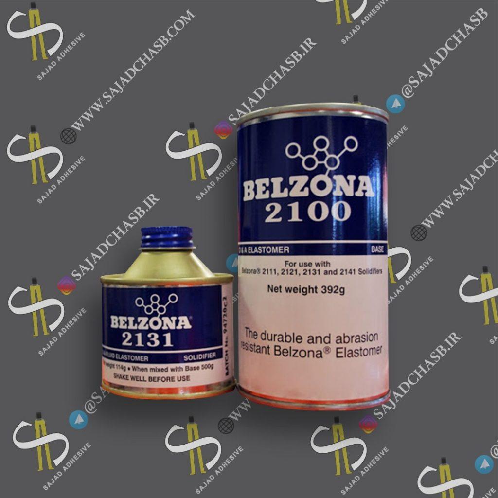 چسب بلزونا BELZONA 2131