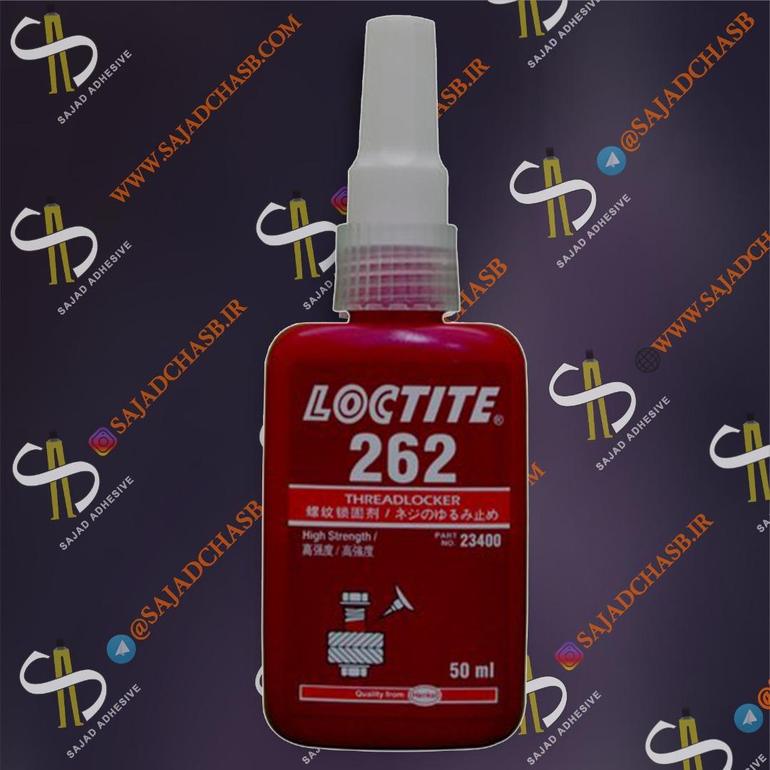 چسب قفل و رزوه LOCTITE 262