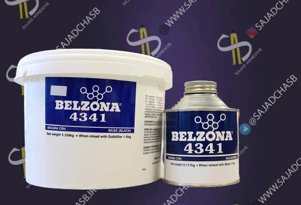 چسب اپوکسی بلزونا BELZONA 4341